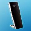 La connexion WANA avec le modem LG LDU 800 sous linux