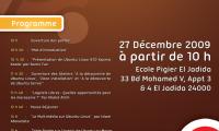 Ubuntu Install party El Jadida